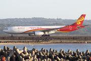 B-LNT - Hong Kong Airlines Airbus A330-300 aircraft