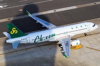 B-8327 - Spring Airlines Airbus A320