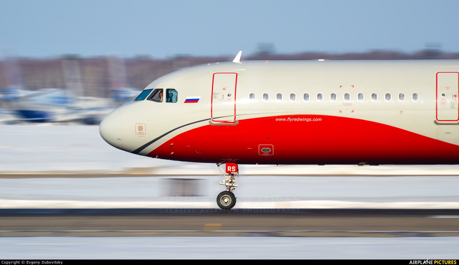 Red Wings VP-BRS aircraft at Moscow - Domodedovo