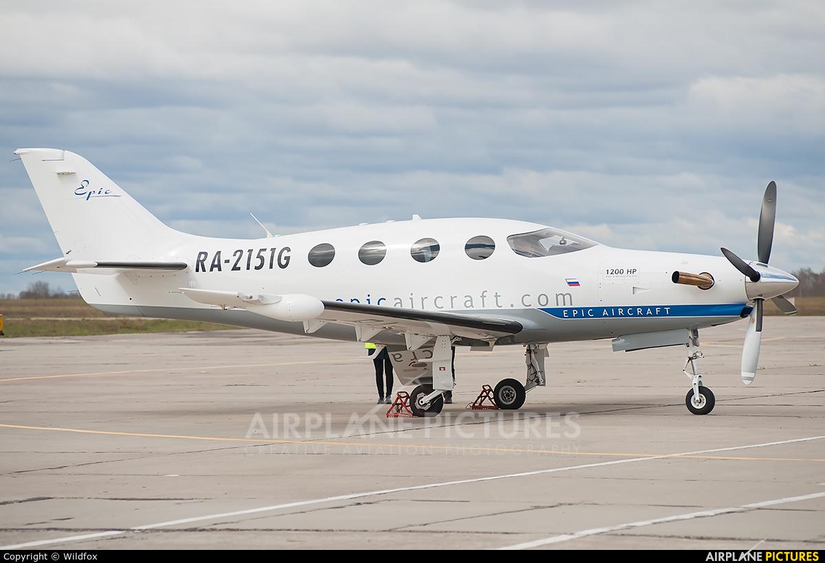 Globus RA-2151G aircraft at BRYANSK