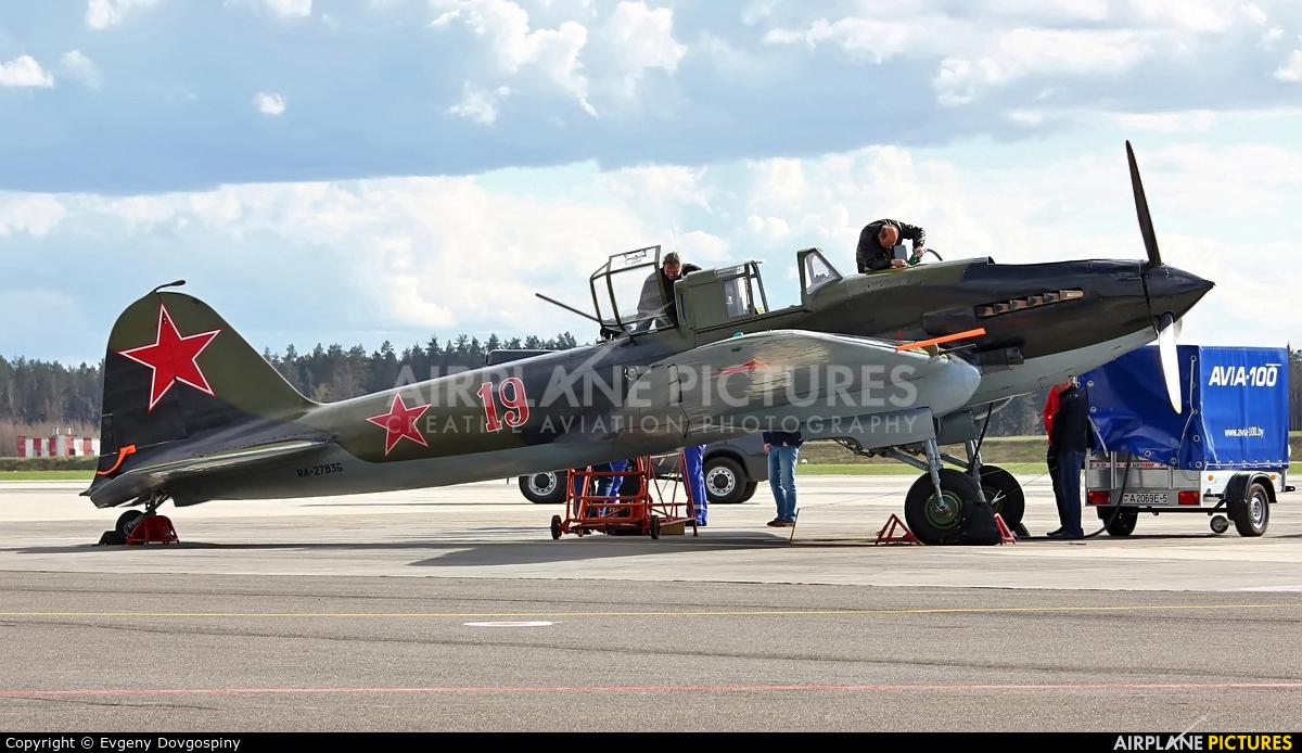SibNIA RA-2783G aircraft at Minsk Intl