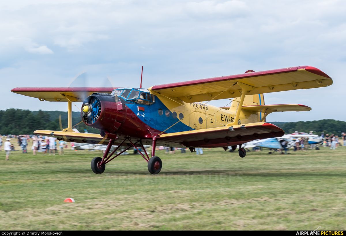 Grodno Aviakompania EW-62618 aircraft at Karolino