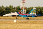 "24 - Russia - Air Force ""Russian Knights"" Sukhoi Su-27UB aircraft"