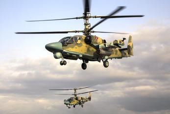 77 - Russia - Air Force Kamov Ka-52 Alligator