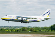 Antonov Design Bureau An124 visited Budapest title=