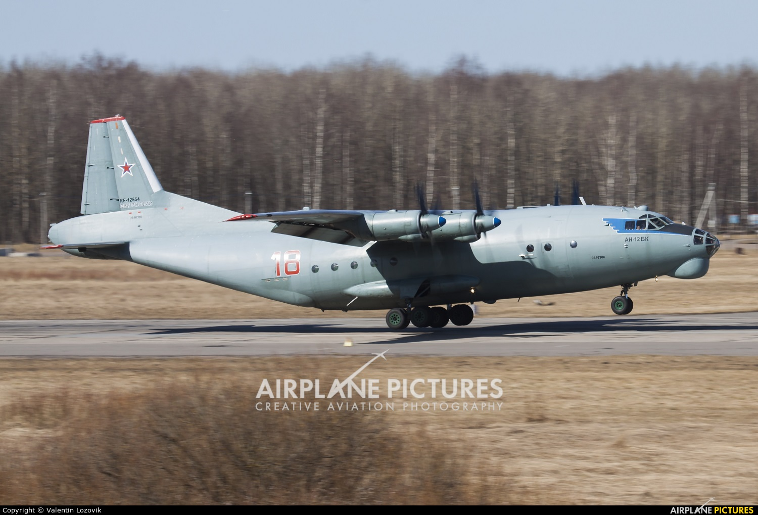 Russia - Air Force RF-12554 aircraft at Undisclosed location
