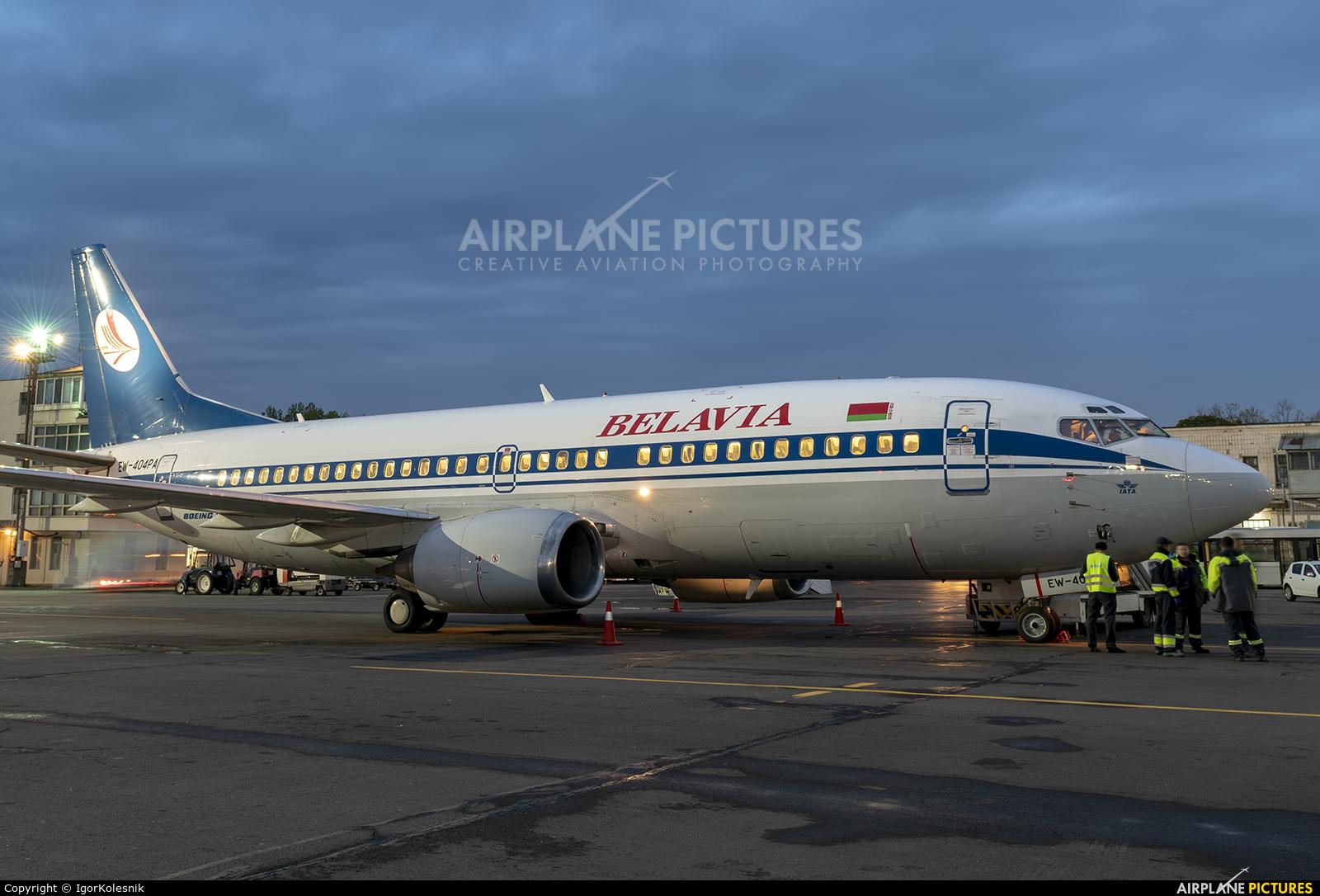 Belavia EW-404PA aircraft at Kyiv - Zhulyany