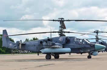 RF-91333 - Russia - Air Force Kamov Ka-52 Alligator