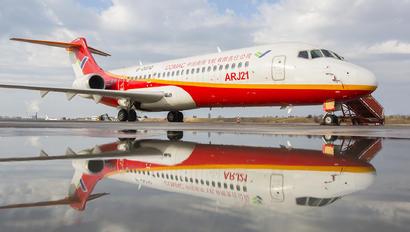 B-001Q - COMAC - Commercial Aircraft Corporation Of China COMAC ARJ21-700 Xiangfeng