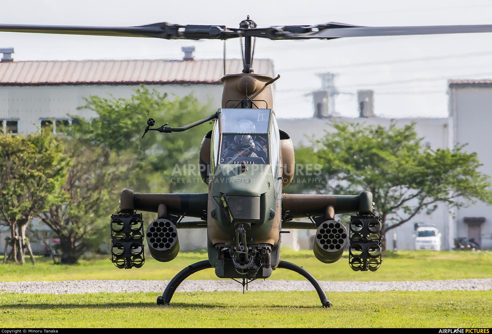 Japan - Ground Self Defense Force 73480 aircraft at Off Airport - Japan