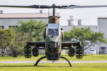 73480 - Japan - Ground Self Defense Force Fuji AH-1S