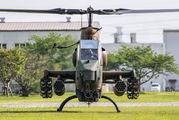 73480 - Japan - Ground Self Defense Force Fuji AH-1S aircraft