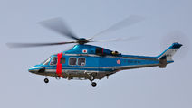 JA91CP - Japan - Police Agusta Westland AW139 aircraft