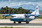 UR-CBF - AeroVis Airlines Antonov An-12 (all models) aircraft
