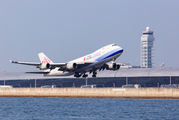 B-18720 - China Airlines Cargo Boeing 747-400 aircraft