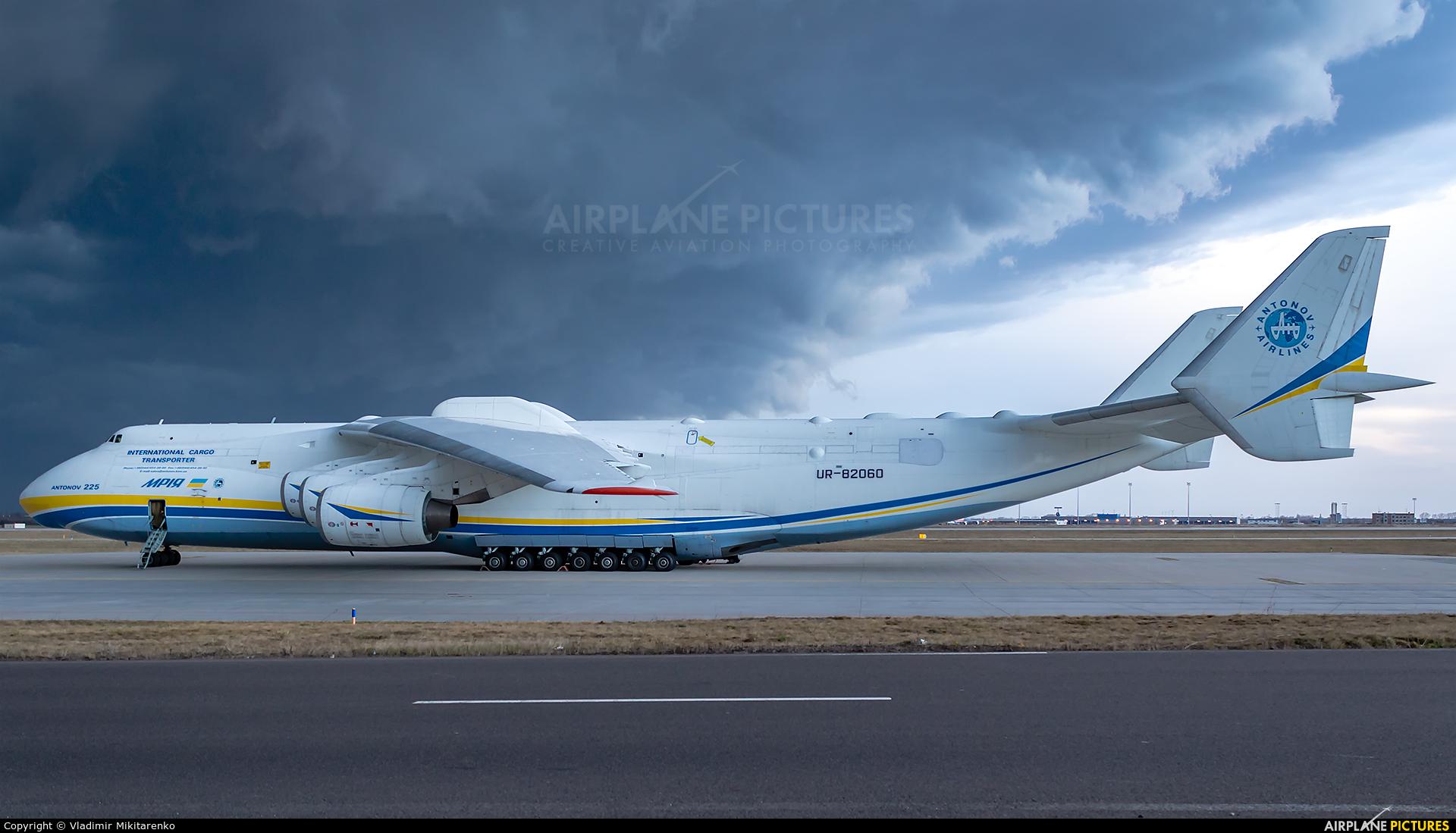 Antonov Airlines /  Design Bureau UR-82060 aircraft at Leipzig - Halle