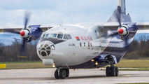 EW-275TI - Ruby Star Air Enterprise Antonov An-12 (all models) aircraft