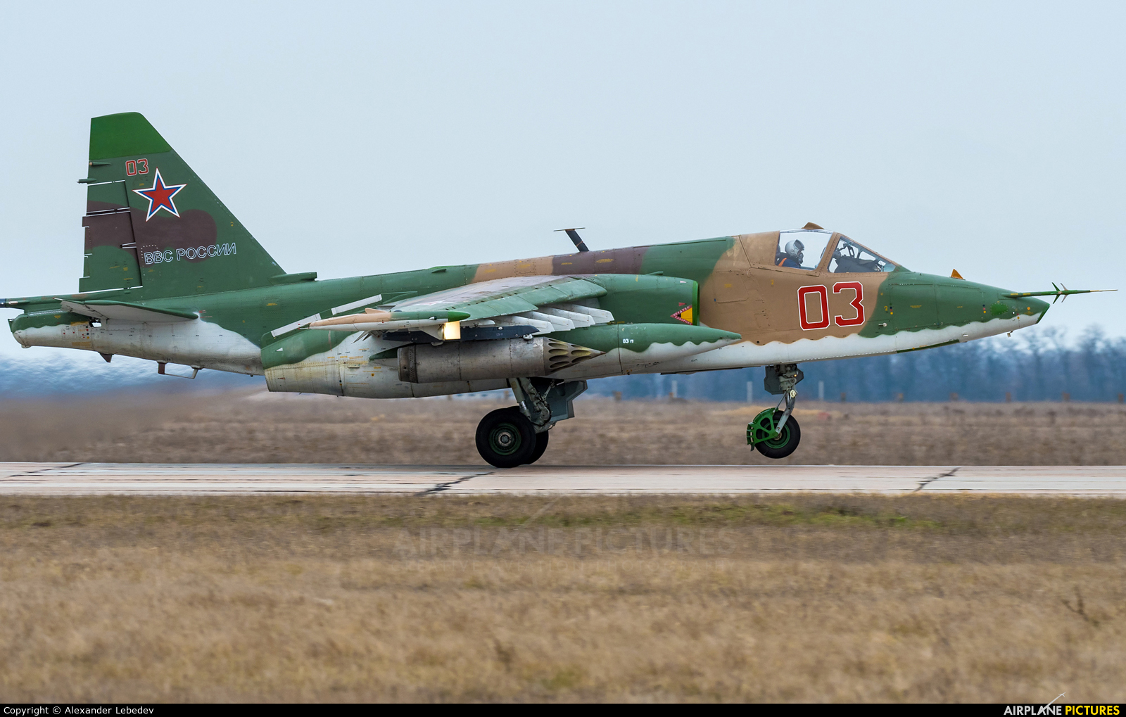 Russia - Air Force 03 aircraft at Primorsko-Akhtarsk