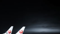JA8986 - JAL - Japan Airlines Boeing 767-300 aircraft