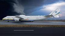 Antonov Airlines /  Design Bureau Antonov An-225 Mriya UR-82060 aircraft