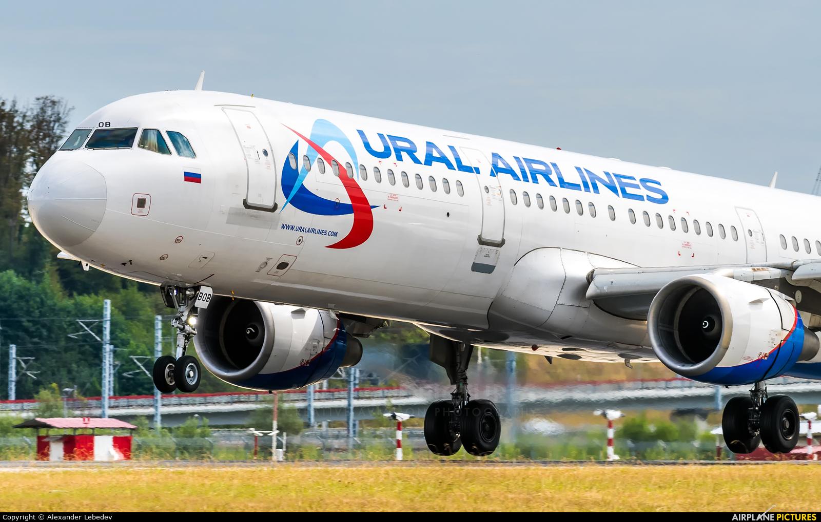 Ural Airlines VQ-BOB aircraft at Sochi Intl