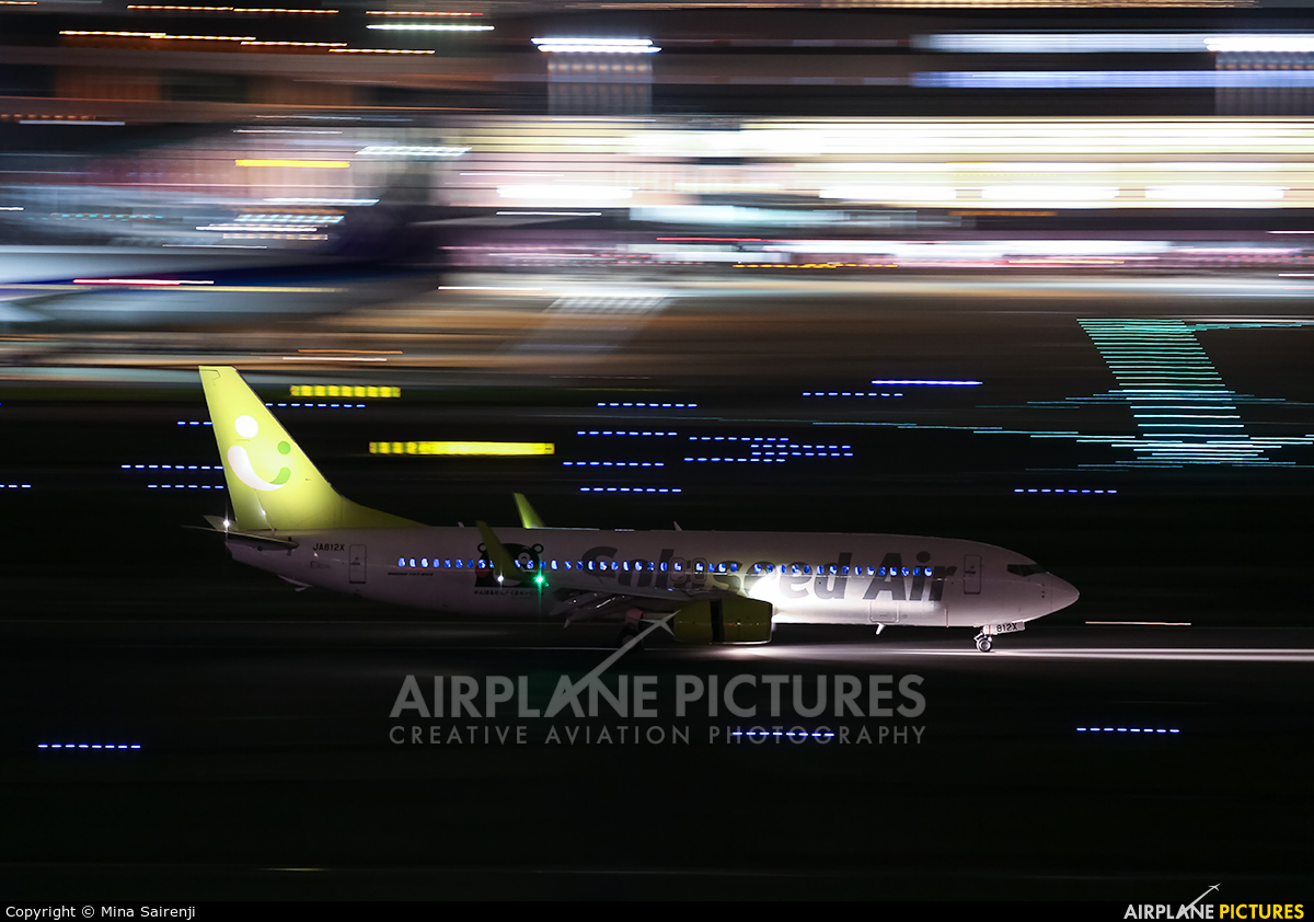 Solaseed Air - Skynet Asia Airways JA812X aircraft at Tokyo - Haneda Intl