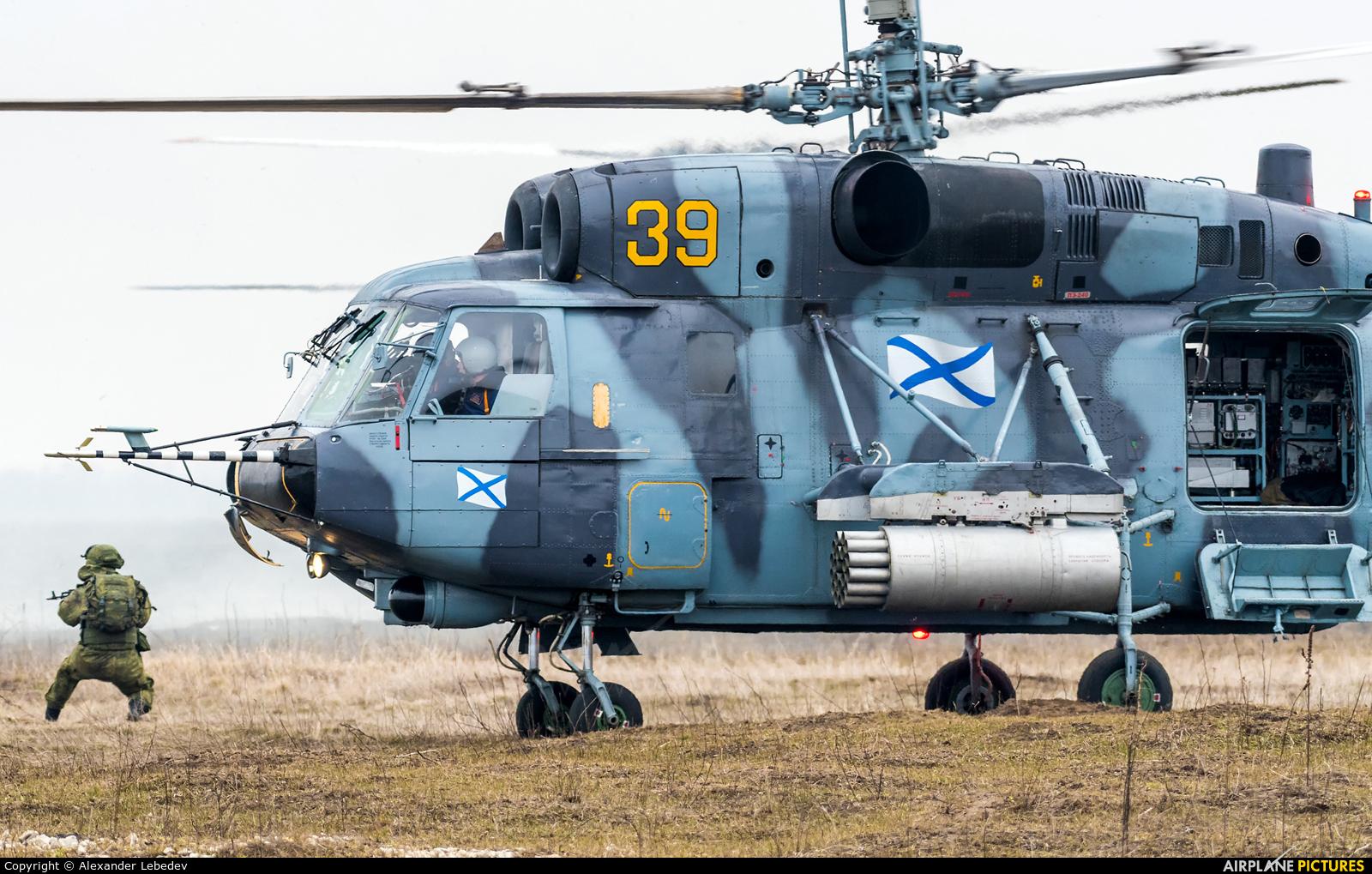 Russia - Navy RF-34188 aircraft at Yeysk