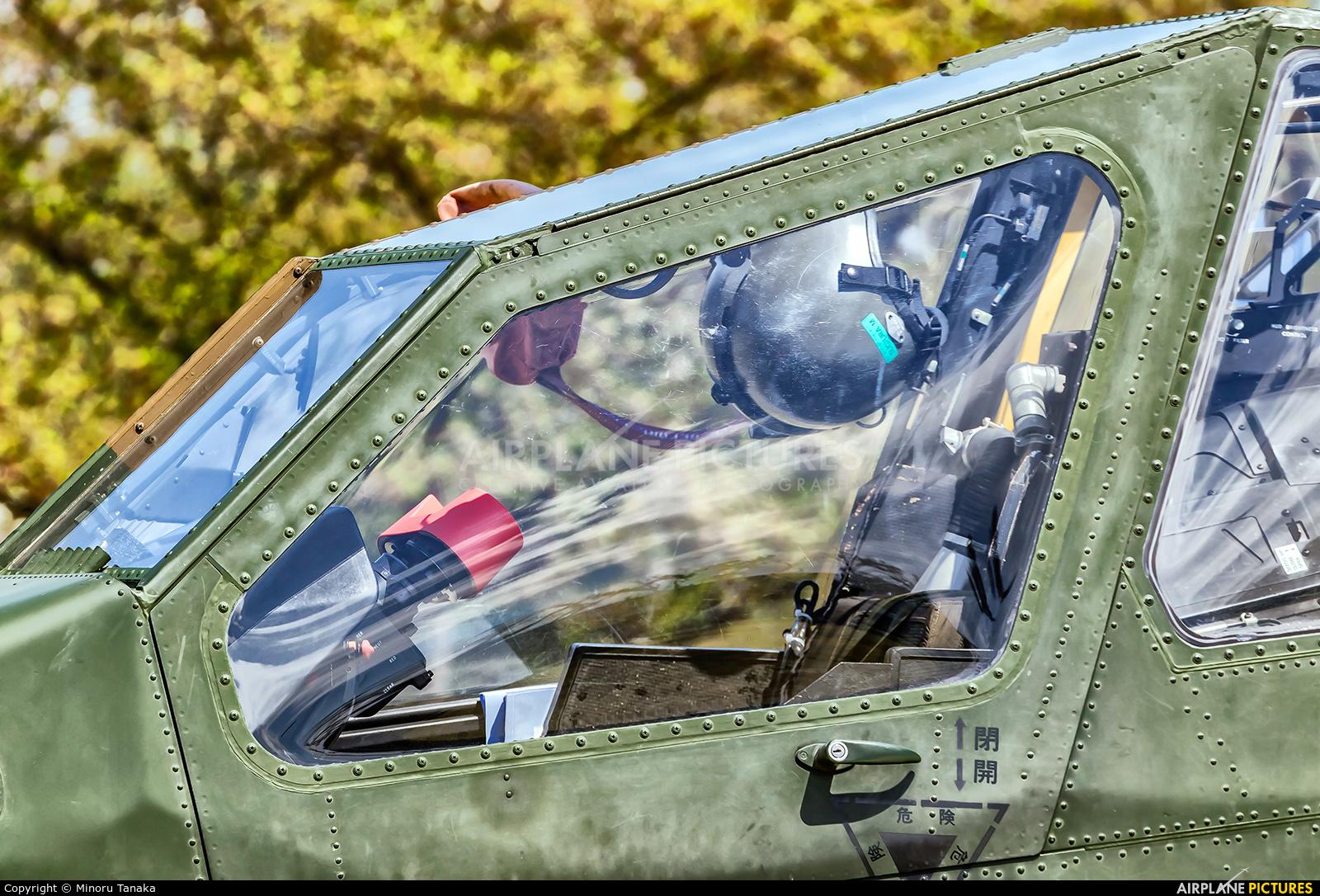 Japan - Ground Self Defense Force 73449 aircraft at Off Airport - Japan