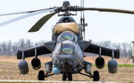 RF-13008 - Russia - Air Force Mil Mi-35 aircraft
