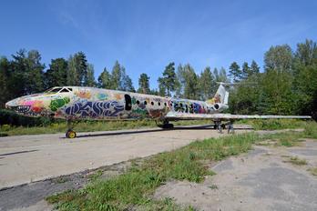 CCCP-65874 - Aeroflot Tupolev Tu-134A