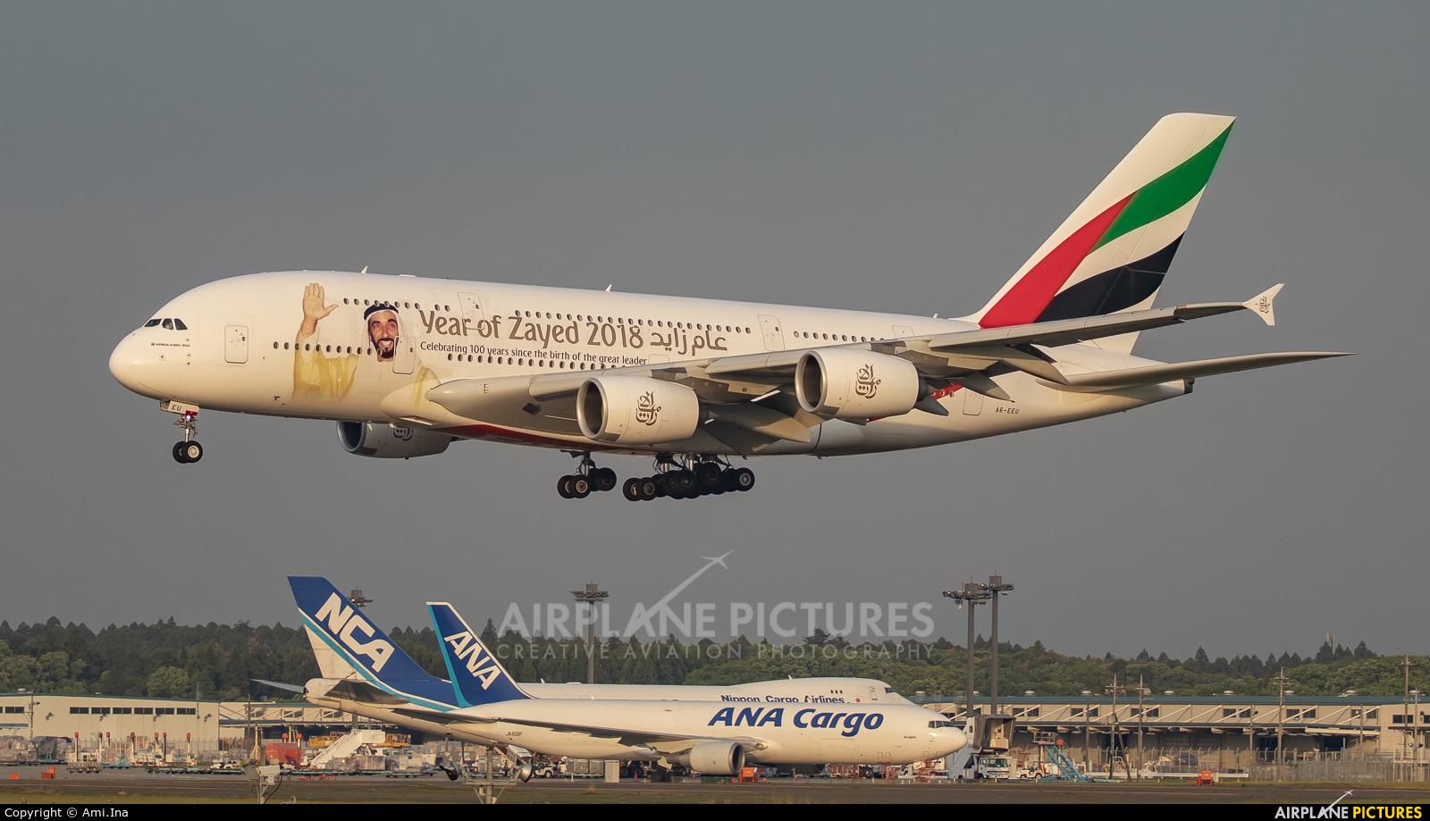 Emirates Airlines A6-EEU aircraft at Tokyo - Narita Intl