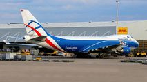 Rare visit of CargoLogicAir B744 to East Midlands title=