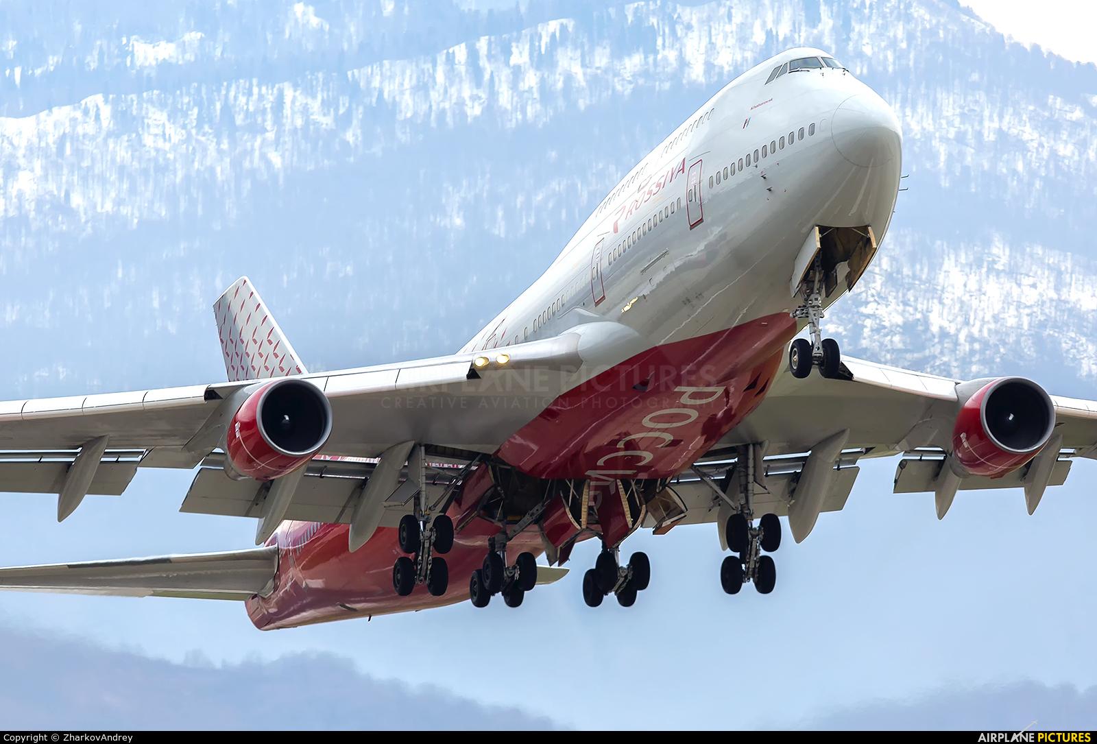 Rossiya EI-XLM aircraft at Sochi Intl