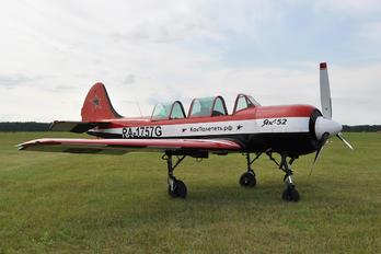 RA-1757G - Private Yakovlev Yak-52