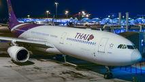 HS-TBE - Thai Airways Airbus A330-300 aircraft