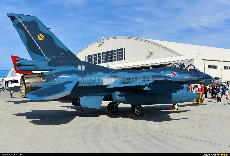 Japan - Air Self Defence Force 93-8547 aircraft at Naha