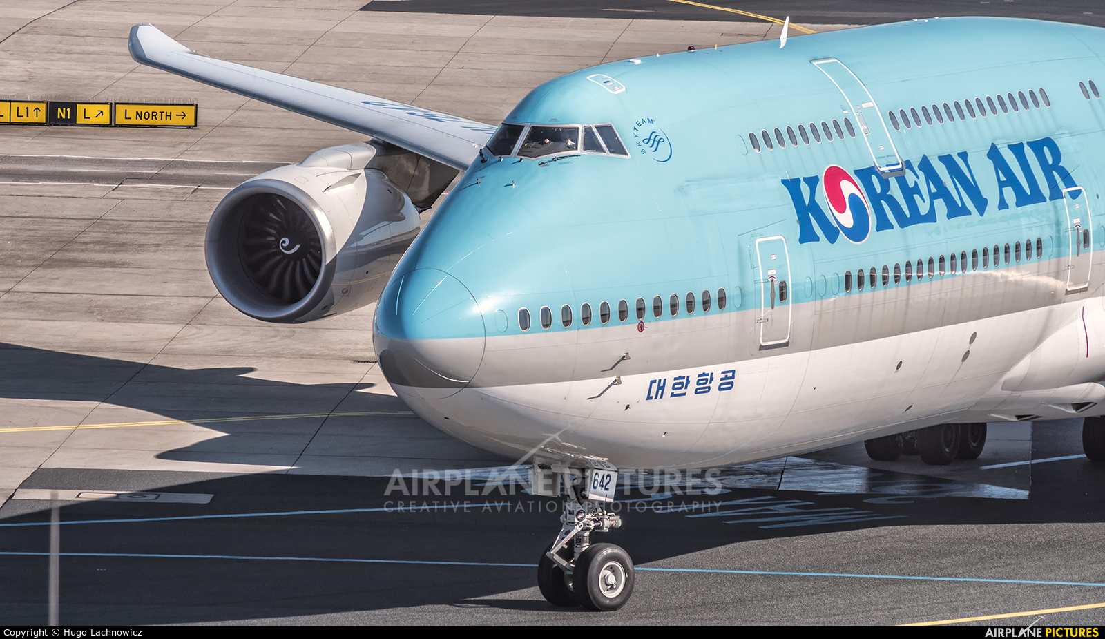 Korean Air HL7642 aircraft at Frankfurt