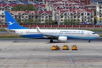 B-1707 - Xiamen Airlines Boeing 737-800