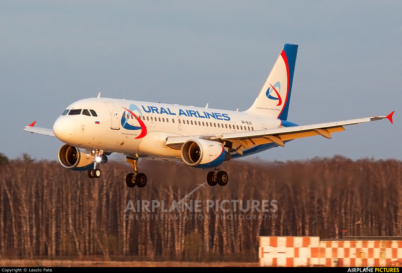 Ural Airlines VP-BJV aircraft at Moscow - Domodedovo