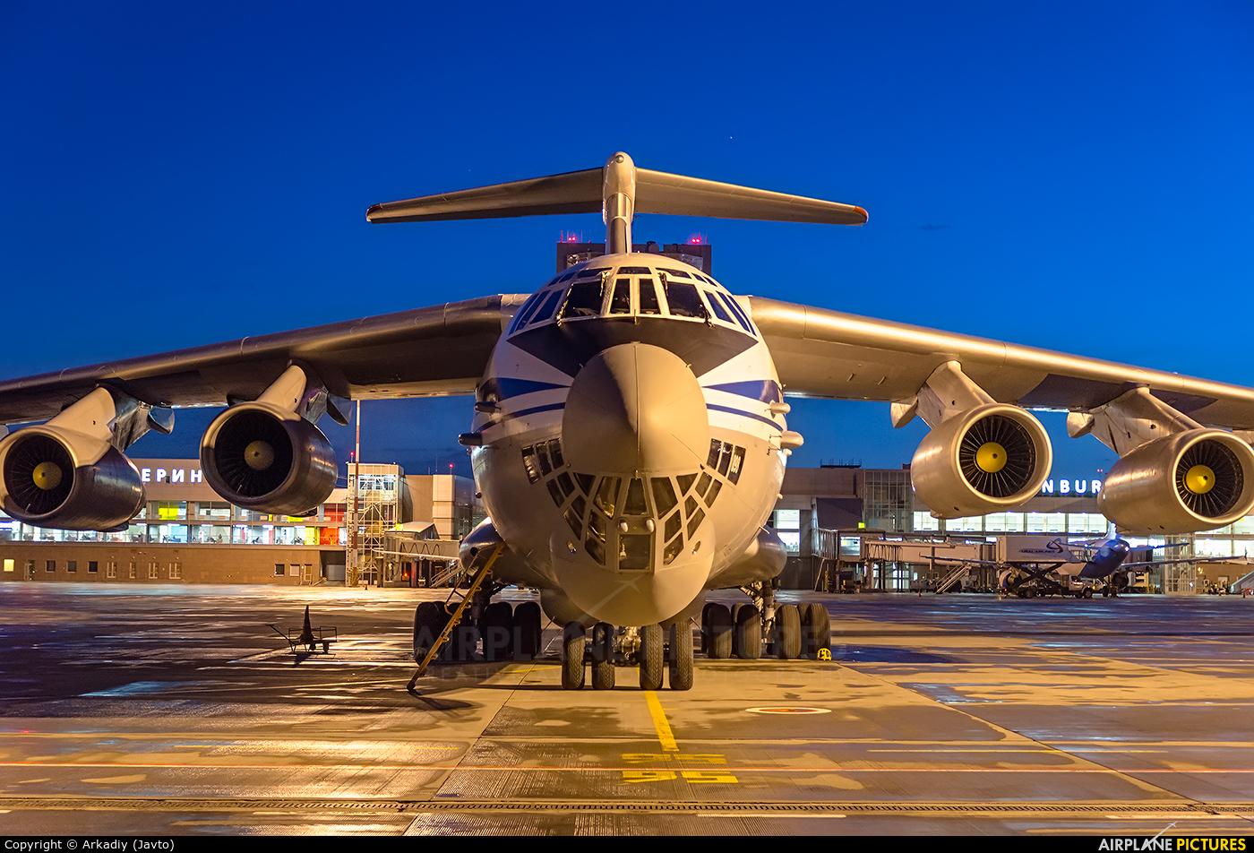 Russia - Air Force RF-86898 aircraft at Koltsovo - Ekaterinburg