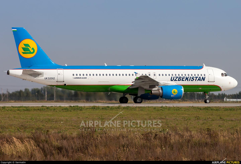 Uzbekistan Airways UK32012 aircraft at Kazan