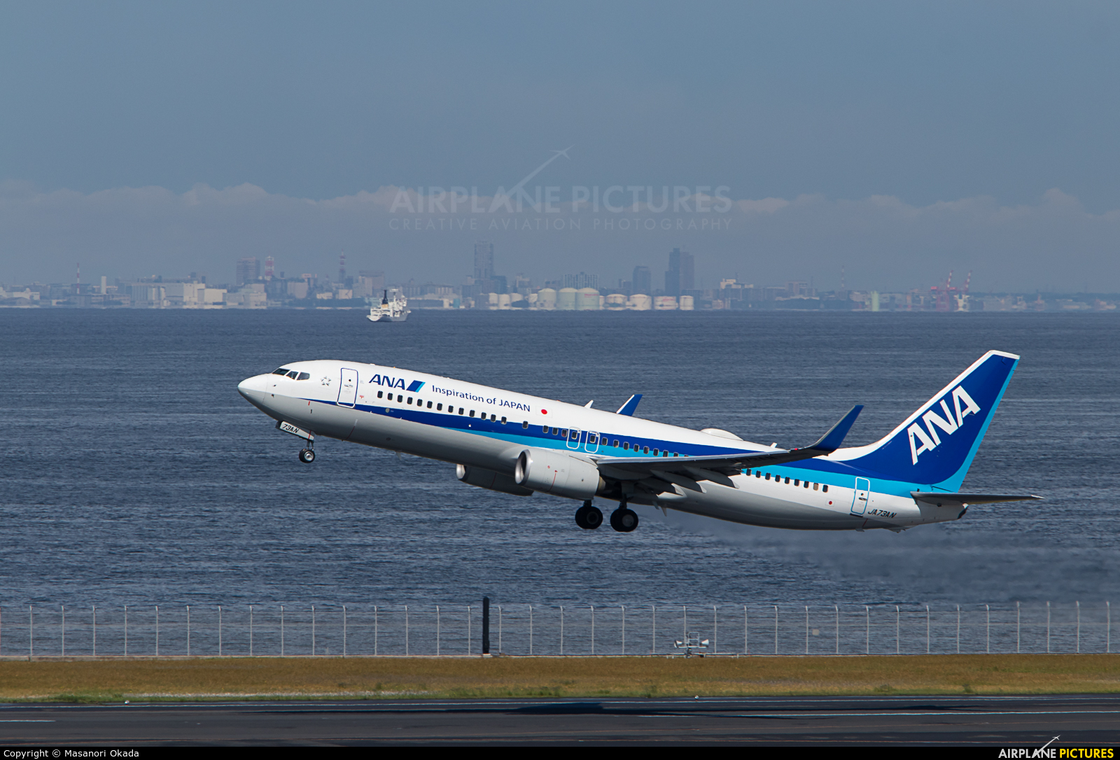ANA - All Nippon Airways JA73AN aircraft at Tokyo - Haneda Intl