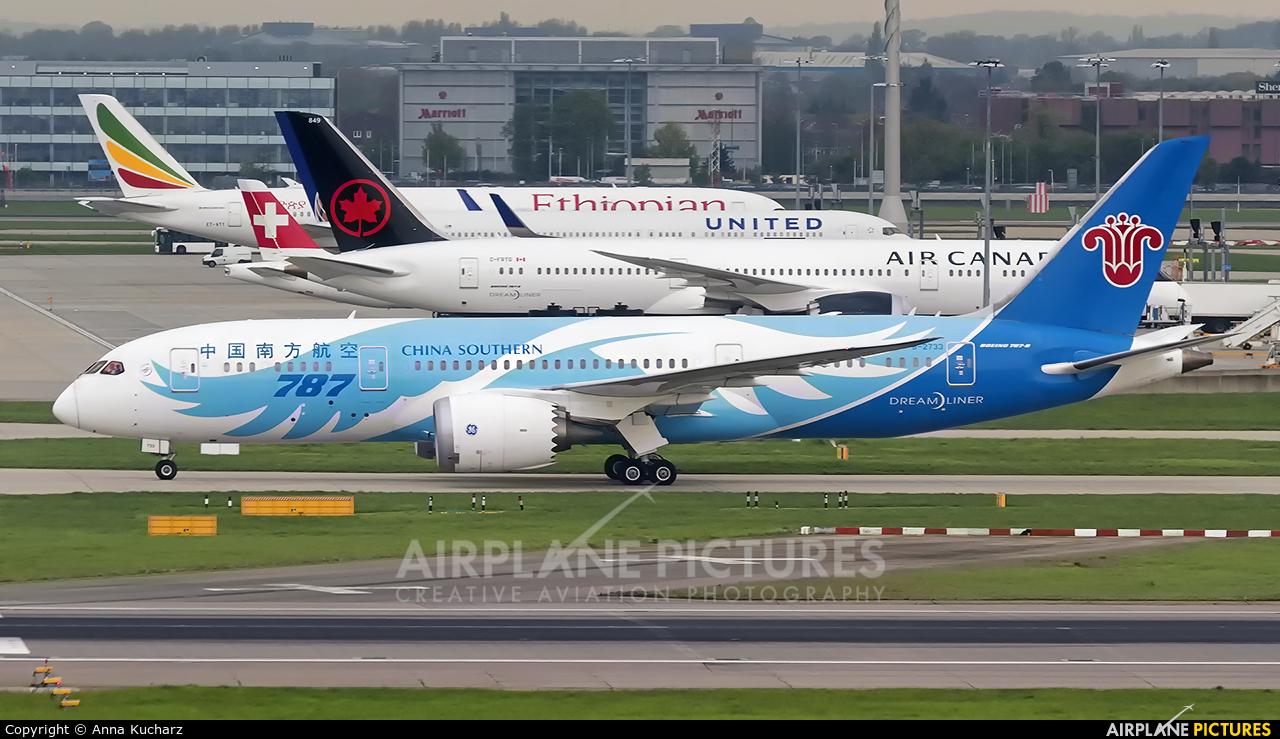 China Southern Airlines B-2733 aircraft at London - Heathrow