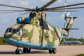 RF-93527 - Russia - Air Force Mil Mi-26