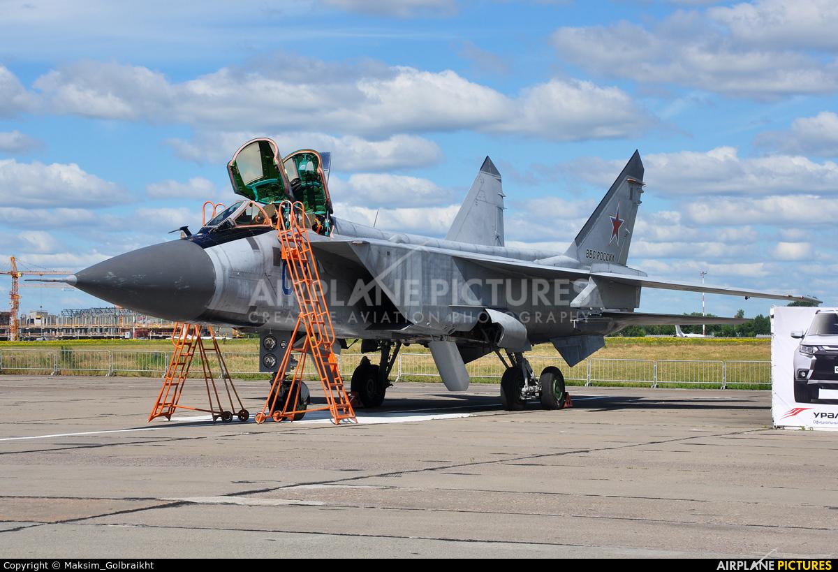Russia - Air Force 07 aircraft at Bolshoe Savino - Perm