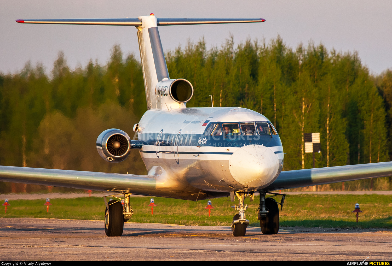 Vologda Air Enterprise RA-88251 aircraft at Vologda