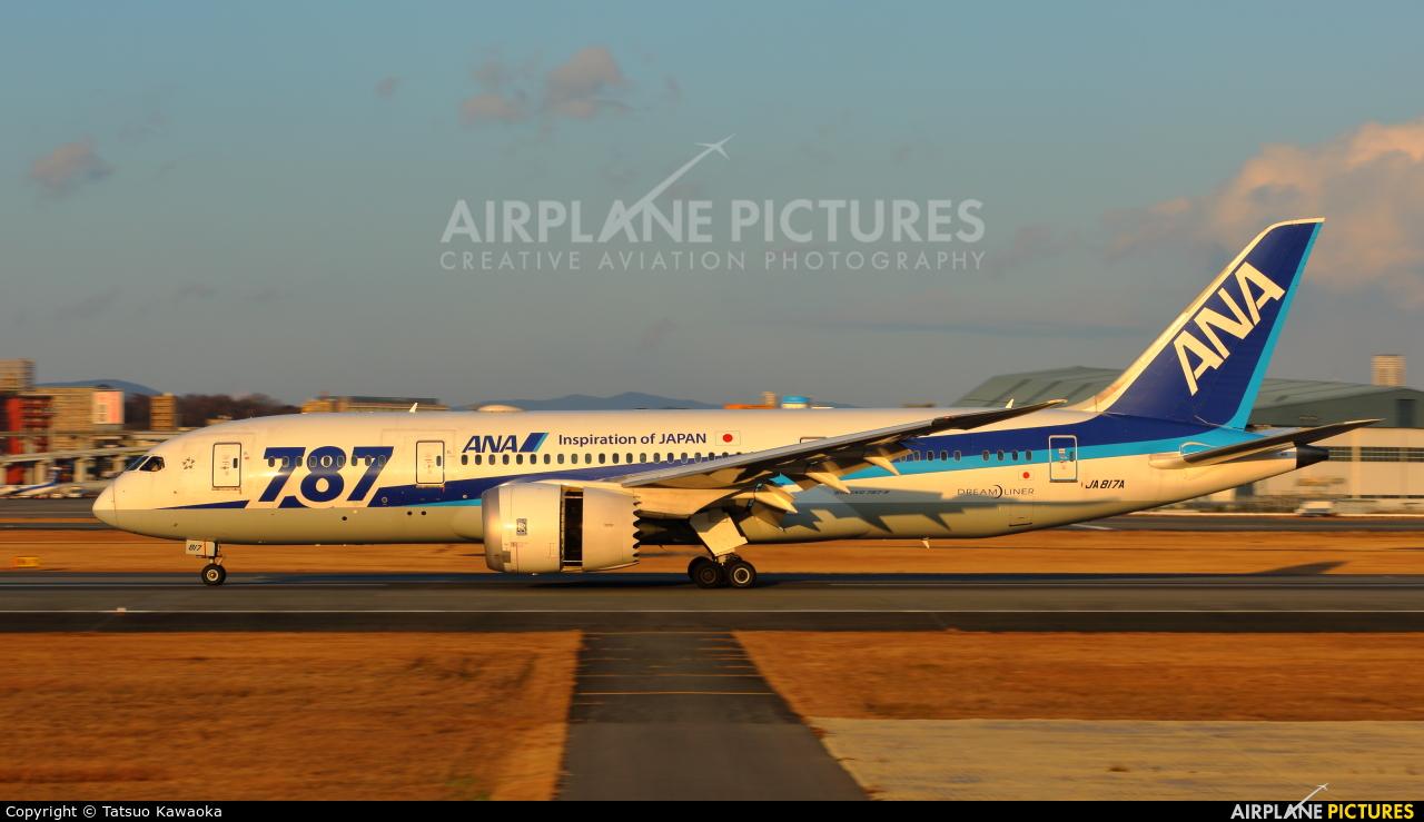 ANA - All Nippon Airways JA817A aircraft at Osaka - Itami Intl