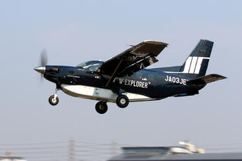 JA03JE - SETOUCHI HOLDINGS Quest Kodiak 100