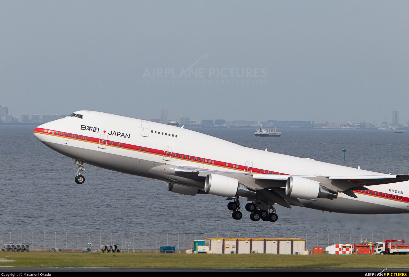 Japan - Air Self Defence Force 20-1102 aircraft at Tokyo - Haneda Intl