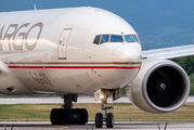 Etihad Cargo B777F makes a charter flight from Sofia title=